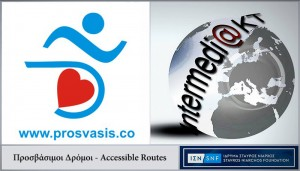 accessible routes