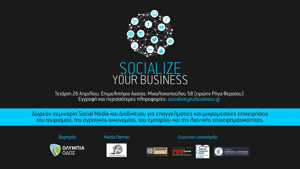 socialize your business